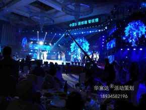 郑州放心的庆典演出多少钱快速定位