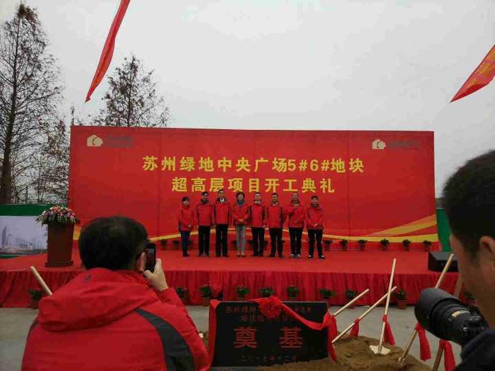 苏州吴中开业庆典策划费用强大的执行