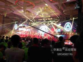 张家港开业庆典策划价格品牌传播矩阵