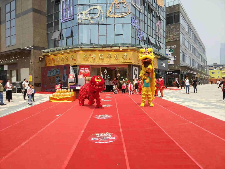 青浦区专业苏州活动策划哪里好比创意